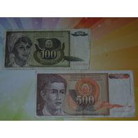 Югославия 100и500динар 1991г.