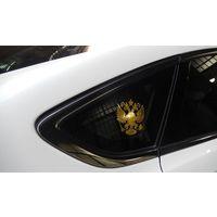Герб России металлостикер наклейка на авто из металла для автомобиля русский орел герб на машину на стекло. распродажа