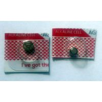 Батарейки часовые AG0 AG1