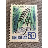 Уругвай 1973. Fey Esperanza en los andes