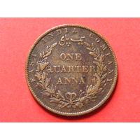1/4 анна 1858 года