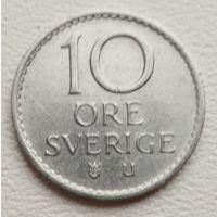 Швеция 10 эре 1966