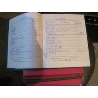 Школьные дневники 80-х,6-ть шт.заполненые,цена за лот.Или обмен.