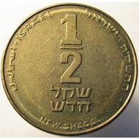Израиль 1/2 нового шекеля 2008