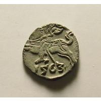 Денарий 1563 года