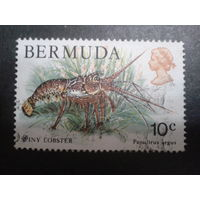 Бермуды, колония Англии 1979 лобстер