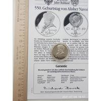 Монета 1рубль юбилейный СССР
