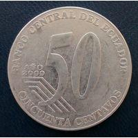 Эквадор 50 сентаво 2000