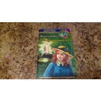 Любимые книги девочек - Таинственный сад - Фрэнсис Бернетт