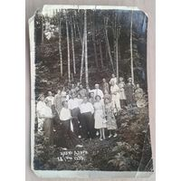 Фото группы отдыхающих в Цихисдзири (Грузия) 1939 г. 12х17 см.