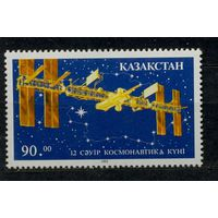 1993 - Казахстан Космос **