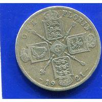 Великобритания 1 флорин (2 шиллинга) 1921, серебро, Georg V. Лот 2
