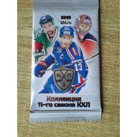 Запечатанный пакет карточек 11 сезона КХЛ.
