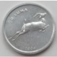 Нагорный Карабах 50 лума 2004 года. UNC.