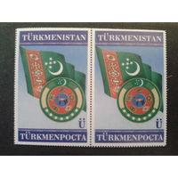 Туркменистан 2001 флаг и герб пара