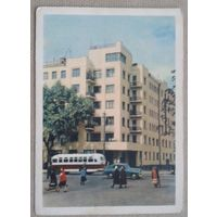 Гомель. Дом на Комсомольской улице. 1960 г. Чистая.