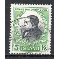 Йоунас Хадльгримссон Исландия 1957 год серия из 1 марки