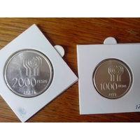 Чемпионат мира по футболу Аргентина 2000 песо 1977 Серебро-900, 15гр Аргентина 1000 песо 1977  Серебро-900, 10.0гр