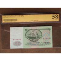 50 рублей 1961 год aUNC серия ЯА слаб ZG