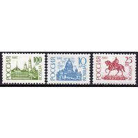 Россия 1992 19I-21I стандарт MNH Простая бумага