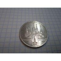 1 рубль 1978 Олимпиада Кремль