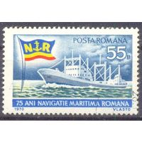 Румыния 1970 флот флаг корабль