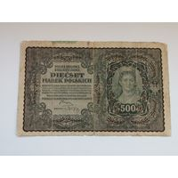 Польша 500 марок 1919