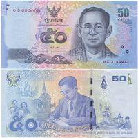 Таиланд 50 бат образца 2017 года UNC