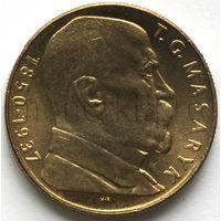 Чехословакия 10 крон 1990 года. Томаш Гарриг Масарик