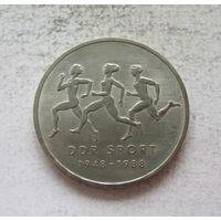 Германия - ГДР 10 марок 1988 40 лет Союзу физкультуры и спорта
