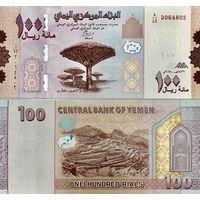 Йемен  100 риалов 2019 год  UNC   НОВИНКА