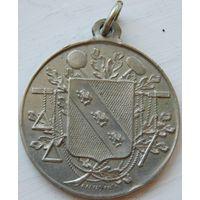 10. Бельгийская медаль 1914 год*