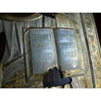 Икона Вседержителя. Оклад 84проба.Мих. Зорин(Москва)- Золочение. 19 век.