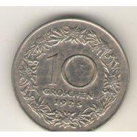 10 грошей 1925 г.