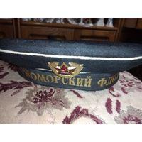 С 1 рубля. Бескозырка Черноморский флот
