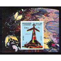 1972 ОАЭ. Шарджа. Аполлон 11.