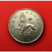 56-20 Великобритания, 10 пенсов 1968 г.