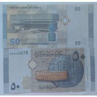 Сирия 50 фунтов 2009 года UNC