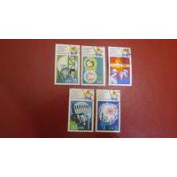 ГДР 1973 г. Международные юношеские и студенческие игры