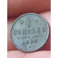 Монета Царизм хорошая