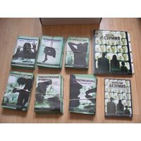 Методическая литература по психиатрии (6 брюшюр)