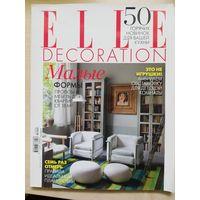 """Журнал ''ELLE Decoration"""" 50 горячих новинок для вашей кухни""""  июнь 2013"""