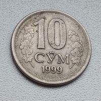 Узбекистан 10 сумов, 1999 3-8-3