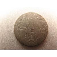 10 грошей 1940 (редкий вариант с точкой после номинала - цифры 10)