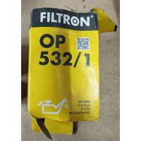 Фильтр масляный Filtron OP532/1