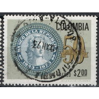Колумбия 184