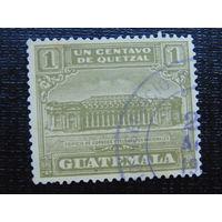 Гватемала 1926г. Архитектура.