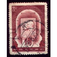 1 марка 1957 год Китай 352