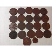 Монеты Александра 1  22 шт.