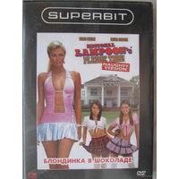 Блондинка в шоколаде (Superbit) Pledge This! (2006)  DVD-5.